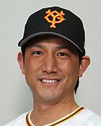田中みな実, 歴代彼氏, 医者, 藤森慎吾, 横山裕