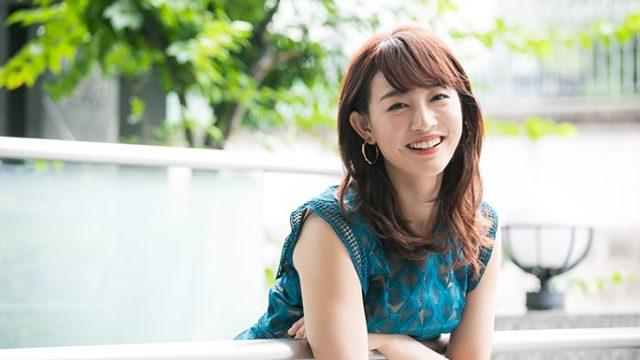 新井恵理那, 彼氏, 結婚できない, 結婚可能性, 歴代彼氏, 性格